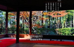 reai-kyoto